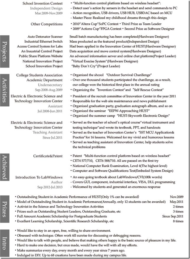 [中英文]华中科技大学-模式识别与智能系统-刘文浩-4